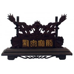 Horizontal stand for one Sword - Dragons