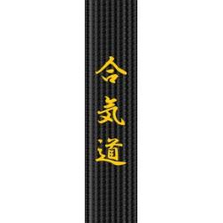 Broderie centura - Aikido