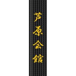 Belt Embroidery - Ashihara Kaikan