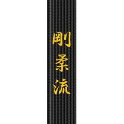 Broderie centura - Goju Ryu