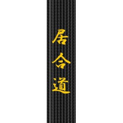 Belt Embroidery – Iaido