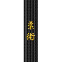 Belt Embroidery – Jiu Jitsu