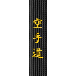 Belt Embroidery – Karate Do