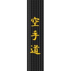 Broderie centura - Karate Do