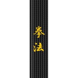 Belt Embroidery – Kempo