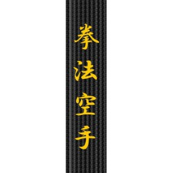Belt Embroidery – Kempo Karate