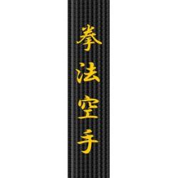 Broderie centura - Kempo Karate