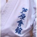 Gi Ashihara Master