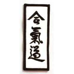 Emblem Aikido