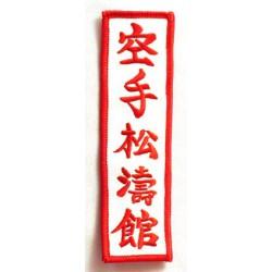Emblem Shotokan