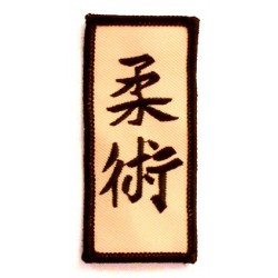 Emblem Ju Jutsu