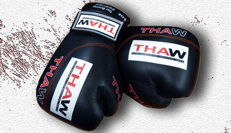 Ultra boxing gloves