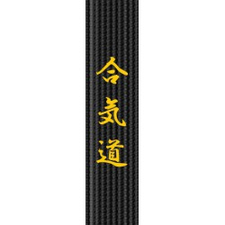 Belt Embroidery- Aikido