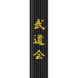 Belt Embroidery – Budokai