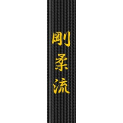 Belt Embroidery – Goju Ryu