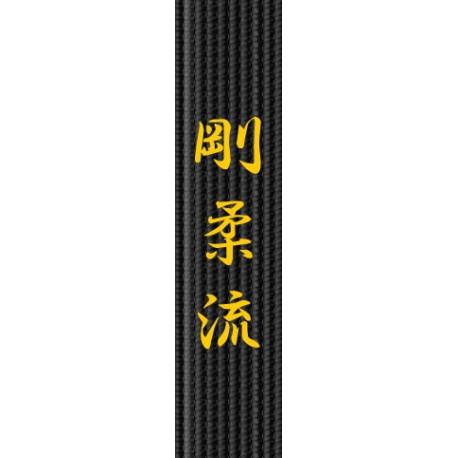 Belt Embroidery – Goju Ryu