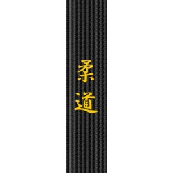 Belt Embroidery – Judo