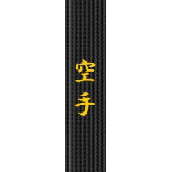 Belt Embroidery – Karate