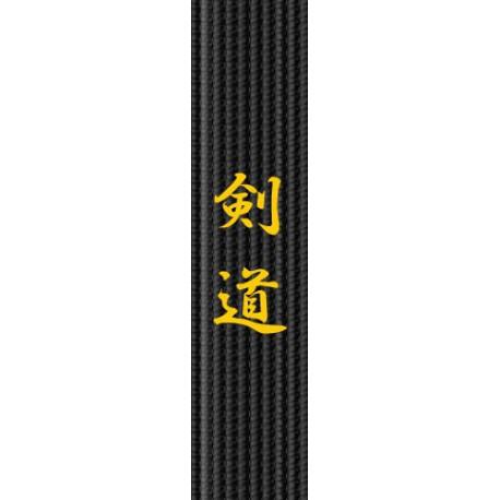 Broderie centura - Kendo