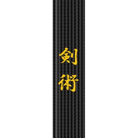 Broderie centura - Kenjutsu