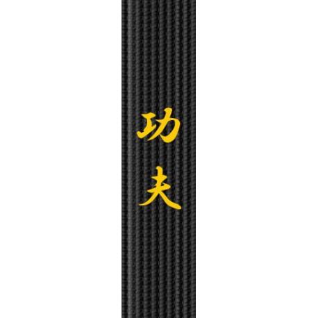 Broderie centura - Kung Fu