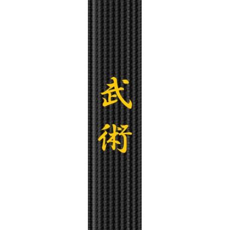 Broderie centura - Wushu