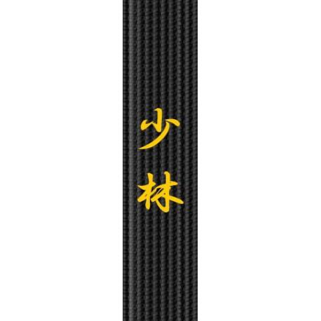 Broderie centura - Shaolin