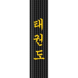 Broderie centura - Taekwondo