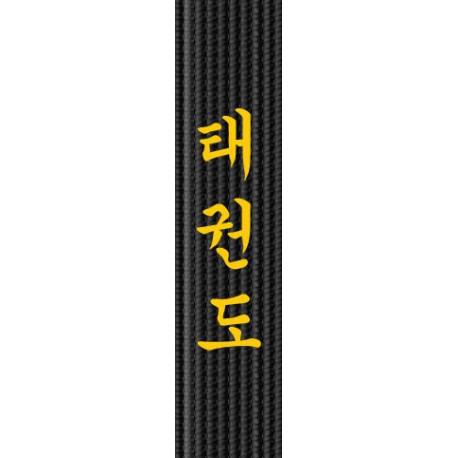 Belt Embroidery – Taekwondo