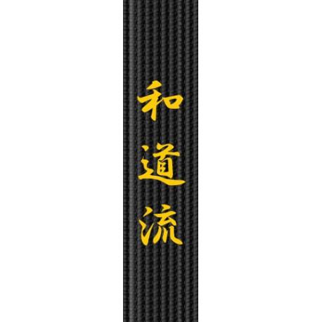 Belt Embroidery – Wado Ryu