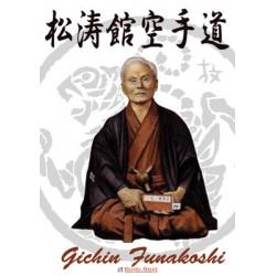 Imprimeu Funakoshi