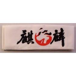 Hachimaki 09