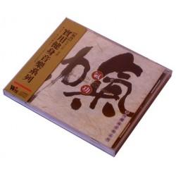 CD Music - Chi Gong