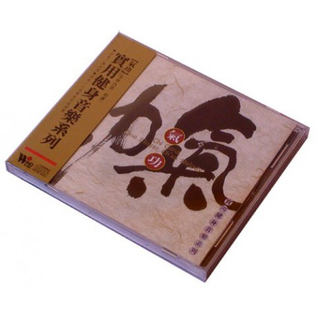 CD Music - Chi Gong