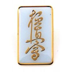 Badge Kyokushin