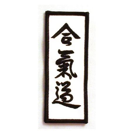 Emblema Aikido