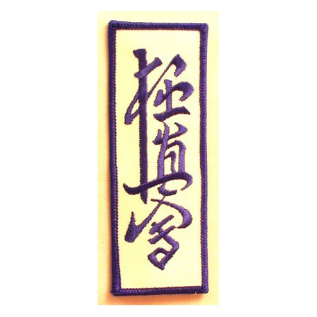 Emblema Kyokushin