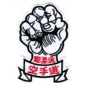Emblem Goju