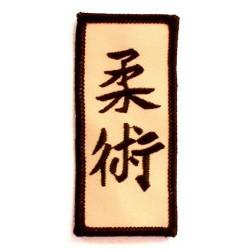 Emblema Ju Jutsu Kanji