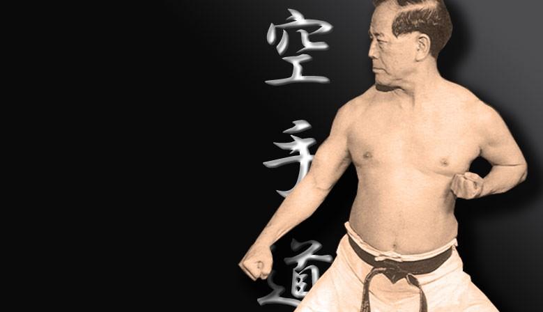 Echipament karate